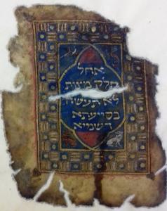A.IV.19_1 (Biblioteca Nazionale: manoscritti ebraici sopravvissuti all'incendio del 1904)