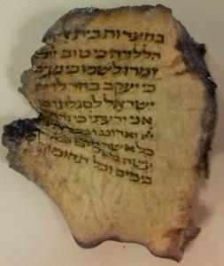 A.VII.53 (Biblioteca Nazionale: manoscritti ebraici sopravvissuti all'incendio del 1904)