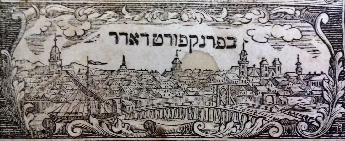 Hebr.VI.19