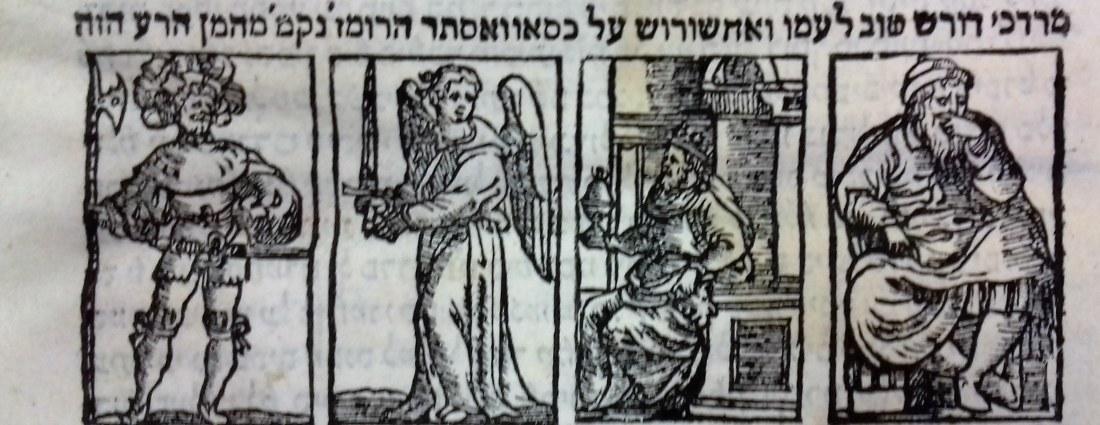 Hebr.VI.66, Sefer Piruš Megillat Ester, c. 84v